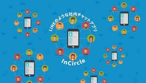 front_incircle
